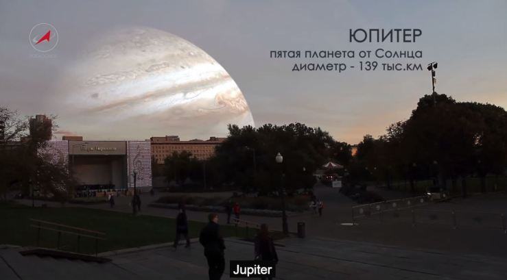 RussianSpaceAgencyJupiterRising_StepheCapture
